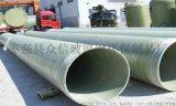 廠家直銷玻璃鋼夾砂管道 高強度玻璃鋼管道 玻璃鋼電纜保護管
