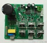 kcm0107打磨機高壓電機驅動器