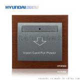 現代開關插座hyundai新款熱賣K70系列86型插卡取電插座開關