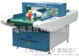 抗干擾高靈敏度檢測異物金屬檢針 整箱包裝檢針機驗針機金屬探測器