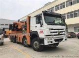 重汽豪沃多功能20-80噸重型隨車吊