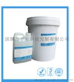加成型透明商標膠  代替1310矽膠產品