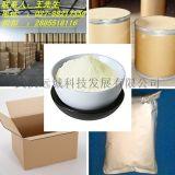 糖精鈉  6155-57-3  生產廠家 價格