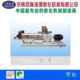 PHJ75預糊化澱粉膨化機型煤粘合劑飼料粘合劑
