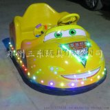 雙人小汽車碰碰車 瀋陽市兒童遊樂碰碰車廠家直銷