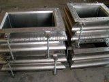 鴻嘉金屬波紋補償器伸縮節膨脹節
