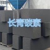 寧夏碳磚廠家直銷長青碳素預焙碳磚400-400體積密度1.52