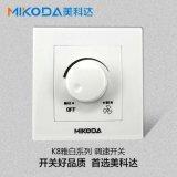 美科達K8 300W調速開關暗裝86牆壁開關PC面板雅白色廠家正品批發