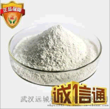 DMPT (二甲基-β-丙酸噻亭)   4337-33-1
