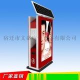 宿遷文盛廣告新款滾動廣告垃圾箱,LED太陽能果皮箱,環保垃圾桶,簡約燈箱
