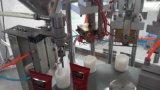 【半自動灌裝封尾機】塑料、複合、鋁塑、金屬等軟管灌裝封尾機