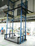 河南超威廠家供應2*2.2雙缸液壓導軌式載貨小貨梯