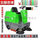 小型駕駛式掃地車,市政環衛掃地機器,道路灑水清掃車