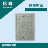 魯潤牌複合材料樹脂井蓋/蓋板/雨水篦子 箅子 溝蓋板350*250*30