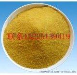 福建聚合氯化鋁價格*聚合氯化鋁高效淨水劑