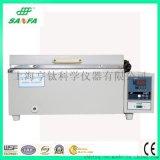廠家直銷DK-600電熱恆溫水槽、恆溫設備、輔助加熱裝置