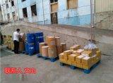 無水羊毛脂/藥用羊毛脂/8006-54-0廠家包郵