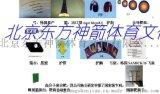 北京東方神箭提供L300型自裝型射箭場館射箭設備