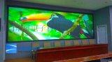 北京DLP鐳射無縫大螢幕顯示系統整屏無縫隙