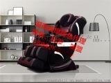 長沙榮泰按摩椅,按摩椅什麼牌子的好