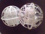 浙江懸浮球*多孔生物球型懸浮球填料