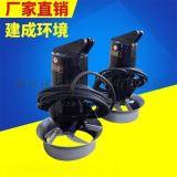 QJB0.85/8-260/3-740 潛水攪拌機
