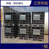 IBC集裝桶  上海1000L噸箱定製