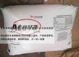 塞拉尼斯EVA樹脂2020耐酸鹼嗎