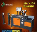 全球廠家供應自動開料機鋁材開料機精密加工開料機多功能開料機