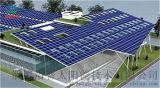 招萌水鎮招太陽能光伏加盟代理商
