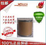 對氯苯胺 106-47-8 價格 對氯苯胺生產廠家