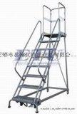 移動登高車 登高取貨梯子 廠家定做登高梯 帶輪子取貨梯