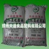 三湘食品級無水亞硫酸鈉