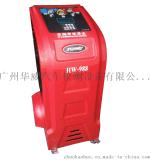汽車空調回收加註 加注機 帶空調管道清洗冷媒機 回收加註 加注機 新款上市