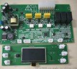 生物質顆粒壁爐線路板04款黑白點陣屏顯示