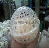 山東懸浮球填料零售批發價格