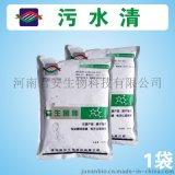 【廠家直銷】飼料添加劑 微生態製劑 污水清(環保專用)