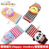 happy monkey嬰兒童寶寶0-3個月動物立體搖鈴襪套襪子玩具春秋