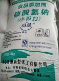 馬蘭小蘇打 河南桐柏 碳酸氫鈉 食品添加劑