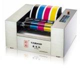 供應膠印多段勻墨式展色儀
