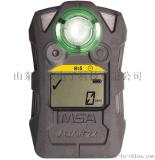 梅思安Altair 2X攜帶型天鷹2X單一氣體檢測儀/報警儀