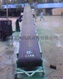 水準防滑式輸送機|多用膠帶皮帶機