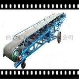 糧食輸送機皮帶廠家 平斜式皮帶輸送機  地溝廢紙板專用輸送機