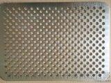 廠家專業定製不鏽鋼衝孔板,不鏽鋼裝飾板 圓孔型裝飾板