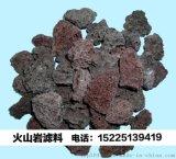 上海火山岩濾料廠家*火山岩生物濾料價格