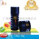 廣州萊晶包裝製品直銷高檔120ml男士專業乳液包裝瓶50g面膏霜玻璃包裝罐