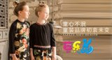 童裝十大品牌健康童裝童裝加盟芭樂兔童裝代理