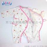 給小孩穿件好衣服真得很重要,新生兒純棉紗布哈衣給寶寶全身心的呵護