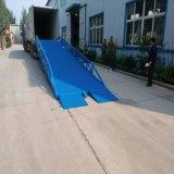 專業製作移動式集裝箱裝卸登車橋