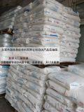 原廠包裝阿科瑪EVA樹脂1005 VN 4一般都用於哪些方面